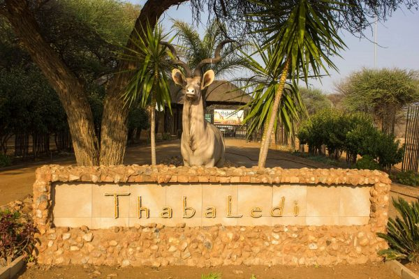 Thabaledi-Game-Lodge-Thabaledi-Entrance-Slider